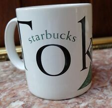 Starbucks Tokyo City Mug Collector Series 1994 Coffee Mug
