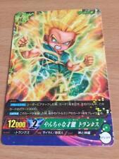 Carte Dragon Ball Z DBZ IC Carddass Part 1 #BT1-049 Leader Card Rare 2015
