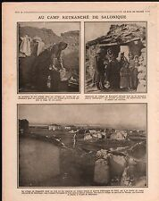WWI Poilus Serbia/Thessaloniki Greece Village Karasouli Balkan 1916 ILLUSTRATION