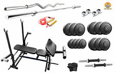 GB 100 Kg With 7 In 1 Bench Home Gym Set Weight Lifting Package, Plates, 4 Rods