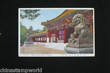 old China postcard,the summper palace,Peiping dd 4 Sept.1942