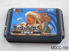 Aoki Ookami to Shiroki Mejika Genghis Khan II Sega Mega Drive Japanese Import JP