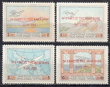 "GREECE OVERPRINT ""BARI 1933"" on Airpost ""Patagonia"" SET MNH CERTIF."