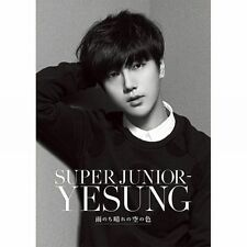 SUPER JUNIOR YESUNG Ame nochi Hare no E.L.F Japan Limited CD+DVD+1Photo Card NEW