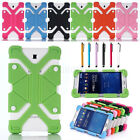 Universal Shockproof Silicone Soft Case Cover For 7