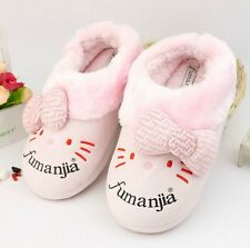 Sanrio Hello Kitty Cat Birthday Gift Party Bag Toy Girl Lady Home Slippers Shoe