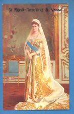 EMPRESS ALEXANDRA FEDOROVNA OF RUSSIA VINTAGE PC. 857