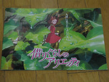 STUDIO GHIBLI ANIME MOVIE PROGRAM X5 PORCO ROSSO SHERLOCK HOUND LUPIN 3 MIYAZAKI