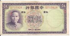 CHINA ,5  YUAN, CHINA BANK,1937