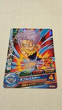 carddass dragon ball heroes* hgd4-29 mint