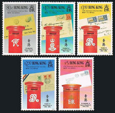 Hong Kong 600-604, MNH.Hong Kong Post Office,150th ann. Postboxes,Envelopes,1991
