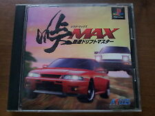 TOUGE MAX: SAISOKU DRIFT MASTER SONY PLAYSTATION VIDEOGAMES PS JAP JAPANESE PS1