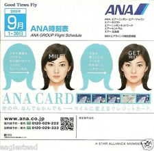 Airline Timetable - ANA - 01/09/05 (Japan)