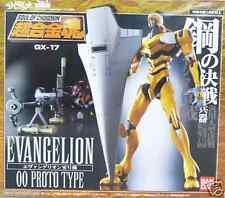 Used Bandai Soul of Chogokin Evangelion EVA-0 Figure GX-17 PAINTED
