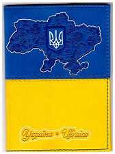 Ukraine Leather Ukrainian Passport Cover Holder Flag Map Travel Wallet Seal