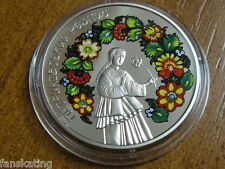 NEW! Ukraine coin 5 UAH 2016: Petrykivka Painting Art
