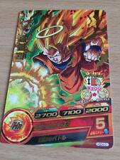 Carte Dragon Ball Z DBZ Dragon Ball Heroes God Mission Part 4 #HGD4-01 Rare