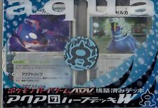 JAPANESE AQUA Deck Kit TEAM AQUA MAGMA Pokemon TCG theme deck sealed Kyogre