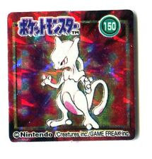 POKEMON MINI STICKER Carte 23X23 N° 150 MEWTWO HOLO