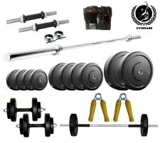 GYMNASE WEIGHTLIFTING 20KG WEIGHT PLATES+ 5FT STRAIGHT ROD FOR GYM EXERCISE