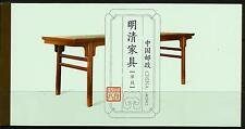 PR China 2012-12 Ming & Qing Dynasties Furniture Special Booklet Complete Mint