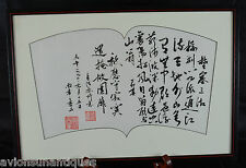 Original Chinese Black Ink Calligraphy on Paper Signed with 2 Red Seals Framed