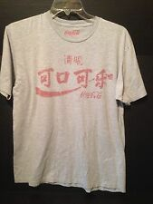 Coca Cola Red Asian Graphics Gray T-Shirt Sz Xl Vintage Fit Lightweight So Soft!