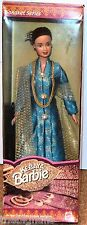 Very Rare BARBIE Songket Series KEBAYA Barbie  Boxed