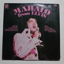 ELVIS PRESLEY Mahalo From Elvis LP Pickwick Rec ACL-7064 US 1978 M SEALED 3C