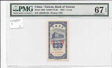 China Taiwan 1954 1 Cent Pick 1963  PMG 67 SUPERB GEM UNC