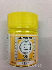 MR HOBBY Color CR3 Primary Pigment for Color Tune Yellow 18ml