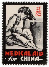 (I.B) China Cinderella : Medical Aid for China