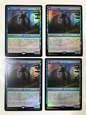 4x Jace, Vryn's Prodigy Japanese Foil NM Free Shipping MTG Magic the Gathering