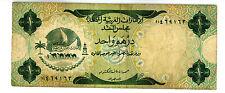 United Arab Emirates … P-1 … 1 Dirham … ND(1973) … *F+*