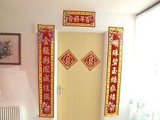 Chinois 1.6M rouge lucky symbole porte mur 2 happy bannière mariage restaurant parti