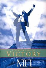 Living a Life of Victory  - 4 Dvd Set by Matthew Hagee