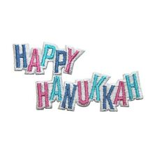 """ID 8268 """"Happy Hanukkah"""" Jewish Holiday Embroidered Iron On Applique Patch"""