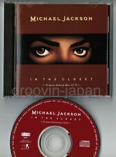 MICHAEL JACKSON In The Closet Mixes Behind Door #2 JAPAN CD ESCA5611 w/PS  FreeS
