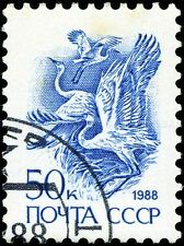 USSR STAMP WHITE STORK CICONIA CICONIA RUSSIA PHOTO ART PRINT POSTER BMP1768A