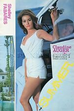 """CLAUDINE AUGER / DAVID JANSSEN Shirtless 1966 JPN PICTURE CLIPPING 7x10"""" #FG/T"""