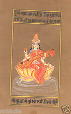 Drawing Hindu Goddess sarasvati Artist India Vedic Artwork Miniature Painting 2