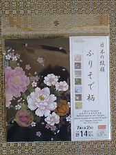Japanese Folk Art Kimono Flower Origami/Chiyogami papers / 7patterns, 14sheets