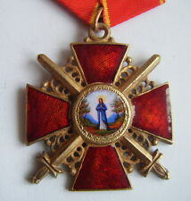 "IMPERIAL RUSSIAN AWARD ""ORDER OF ST. ANNA""2 DEGREE. WITH SWORDS FOR NECK. COPY"