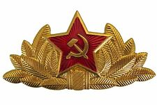 Russian Army Badges DEMOBILIZATION CAP COCKADE - Soviet Era Hat Cold War WW2