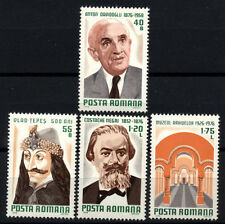 1282 Romania 1976 National Archives Museum Anniv MNH