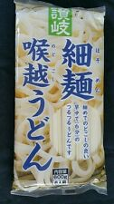 600g Japanese Hosomen thin round udon noodles for 6 people Very healthy food