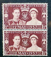 SG461a 1939 1 1/2d Coronation Variety Colon Flaw M/M