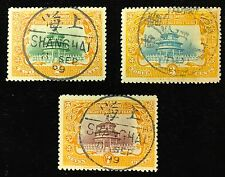 China 1909 Set Hsuan Tung Shanghai Rare First Anniversary Used  ST-58