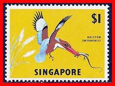 SINGAPORE 1963 BIRD KINGFISHER w/LIZARD SC#67 MNH CV.$19.00