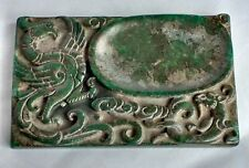 20th century Chinese carved mottled green jade inkstone Mythical beasts